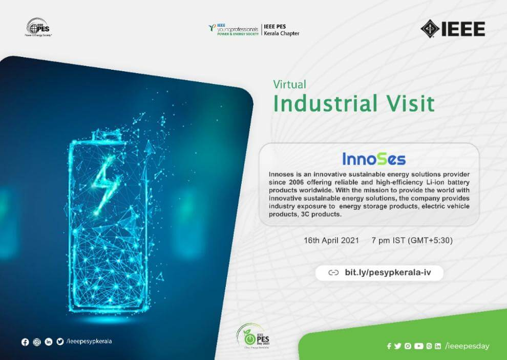 Read more about the article Virtual Industrial Visit