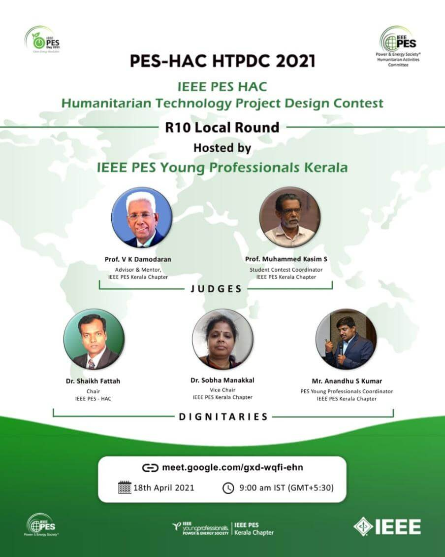 Read more about the article PES HAC HTPDC 2021- Local Round